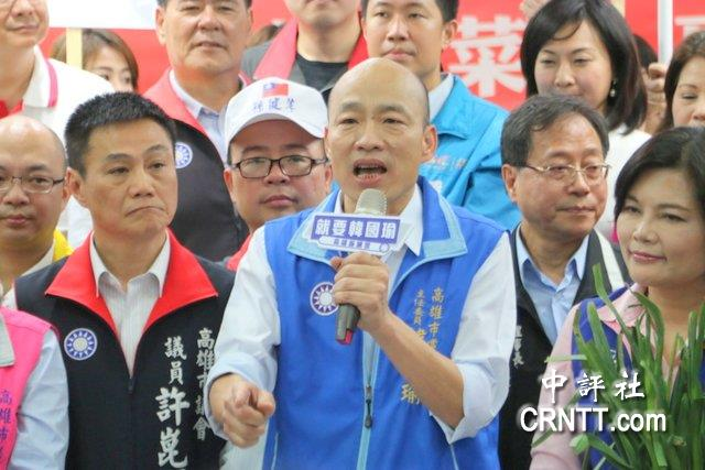 韩国瑜高人气带火两首歌 绿营指责反被爆播放纳粹之歌