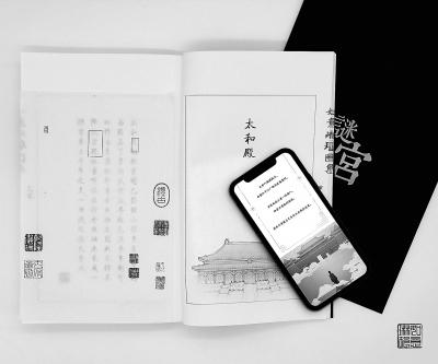 明年去紫禁城过春节 598岁故宫启动三大文创项目