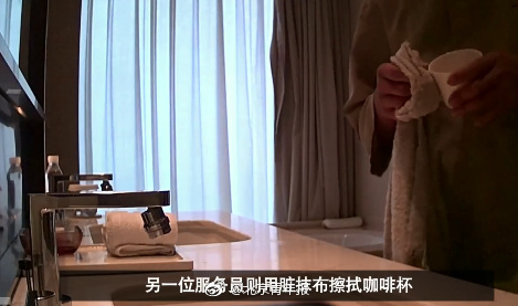 """针对酒店""""毛巾门""""事件 北京市旅游委:正在研究"""