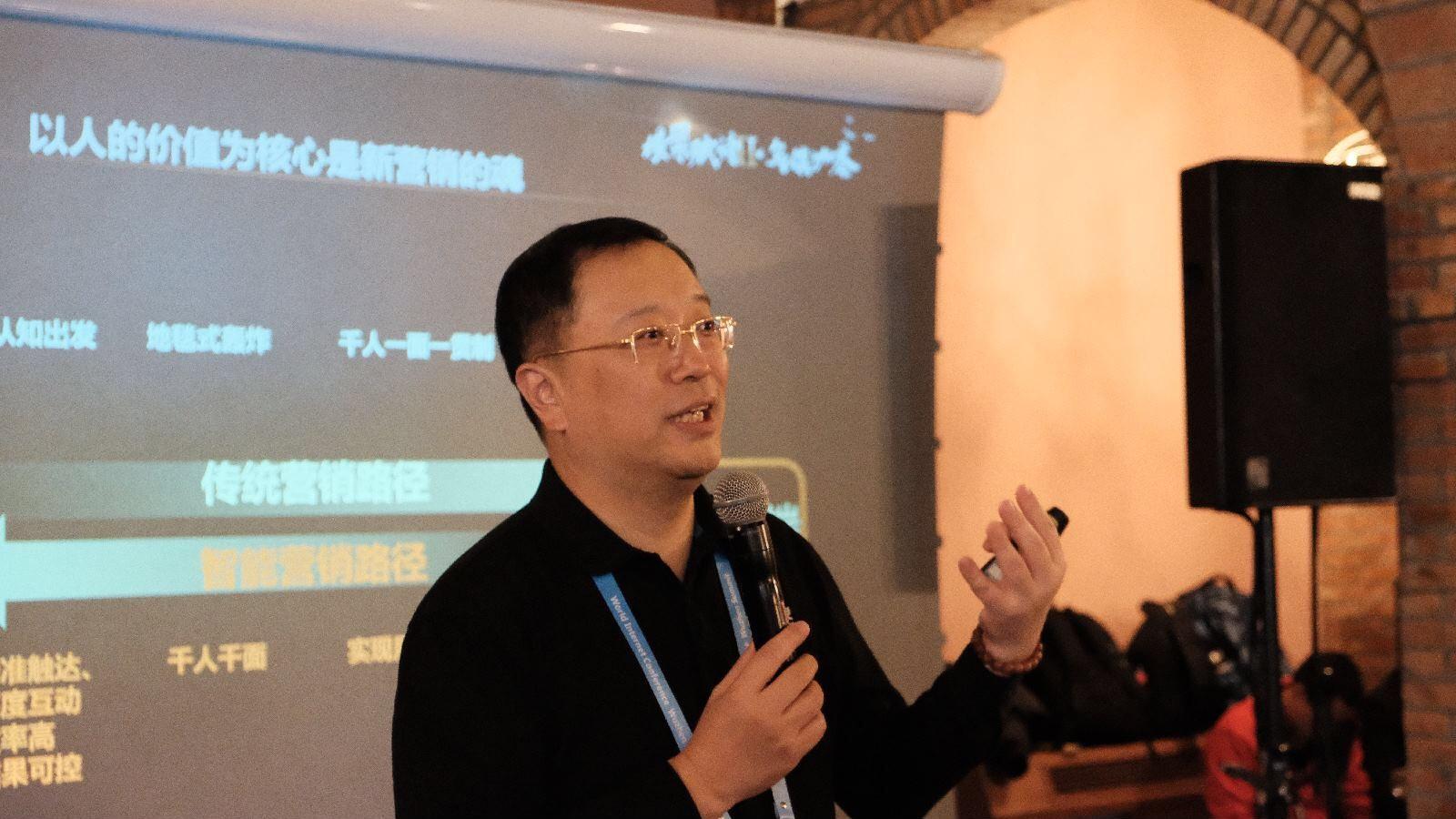 2018世界互联网大会汽车之家咖荟:开启新零售