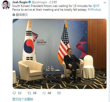 """文在寅和美国副总统在新加坡会晤 会晤之前""""睡着了"""""""