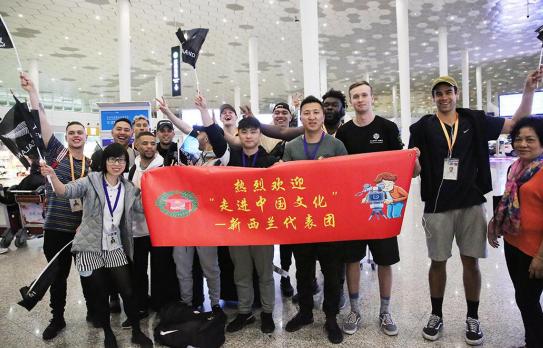 """新西兰大学生首次中国之旅:终生难忘的""""中国印象"""""""