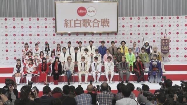 今年红白歌会都有谁?日本NHK电视台公布大名单