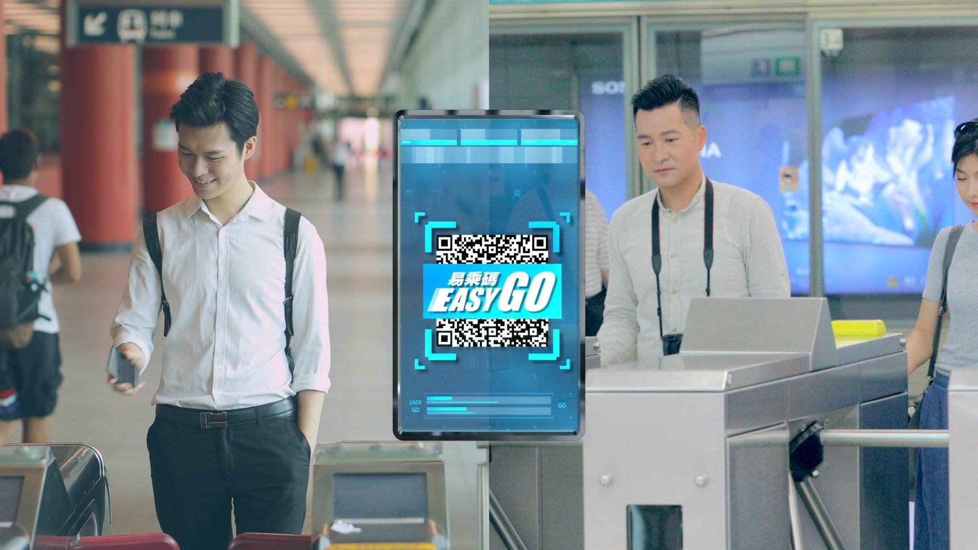 香港地铁宣布正式接入港版支付宝