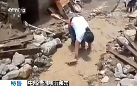 秘鲁中部暴雨引发泥石流 80多间房屋被掩埋