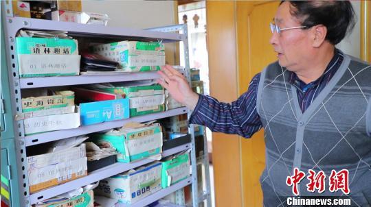 甘肃七旬老人18年编著450万字词典 涉多学科内容
