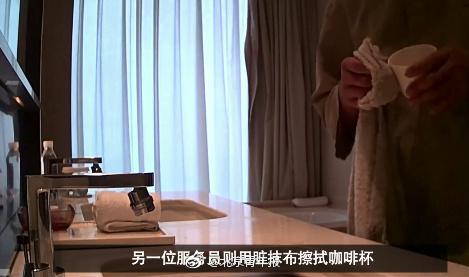 五星级酒店被曝卫生丑闻 北京市旅游委:正在研究