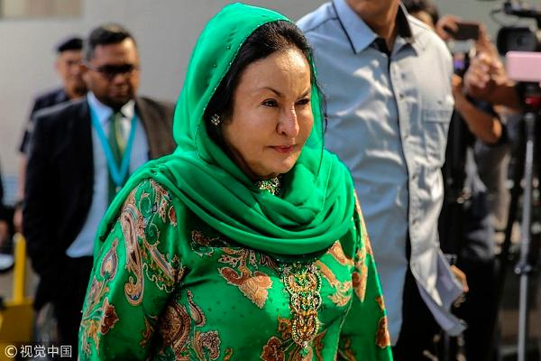 添新罪!马来西亚前总理纳吉布之妻被控受贿罪
