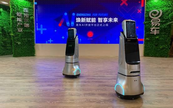 易车AI开放平台上线 用黑科技赋能汽车智慧营销