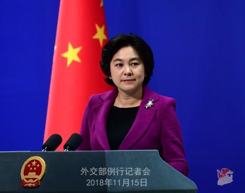华春莹:欢迎大家怀着善意了解中国新疆 但拒绝恶意干涉中国内政的行为