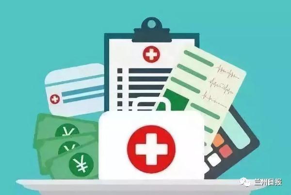 兰州市医保中心再次精简这15项为民服务事项内容