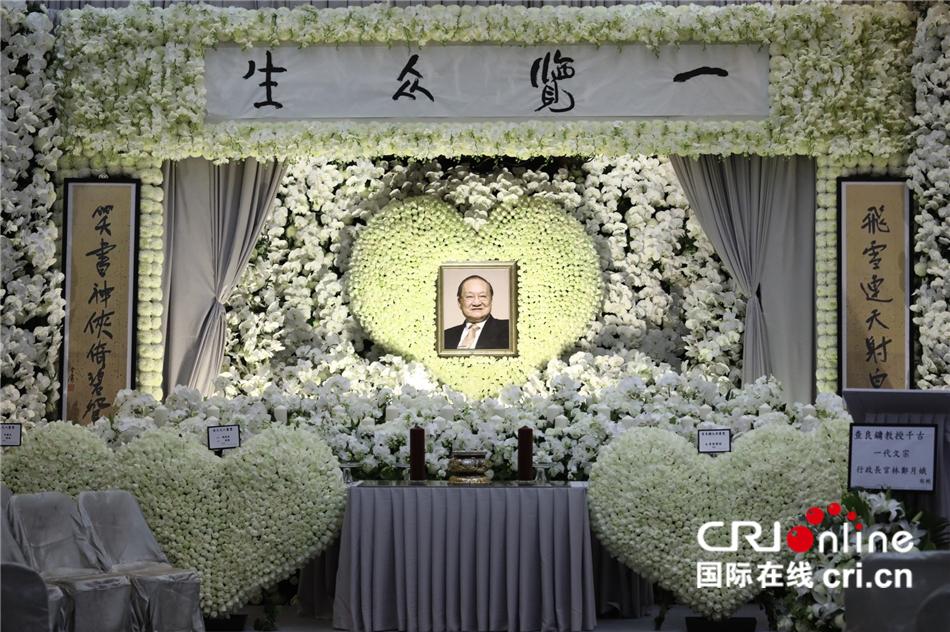 组图:金庸丧礼在港举行 海内外读者前往吊唁送别