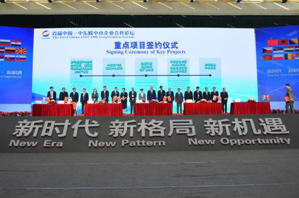 驻华使节:对未来中欧合作充满信心