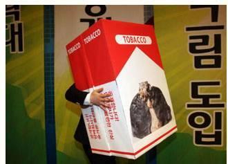 烟盒警示标识实为控烟试纸