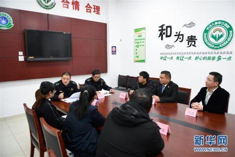 """浙江湖州:""""阳光调解""""化纠纷"""