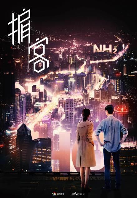 罗云熙接拍新剧《掮客》,他能演出男主的风采吗?