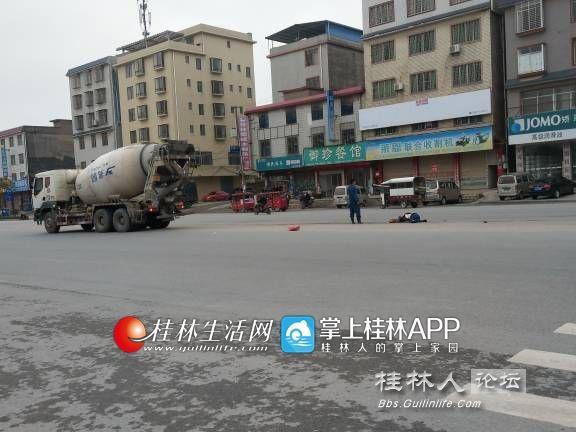 悲惨!桂林一男子被车撞得脑浆迸裂当场死亡!