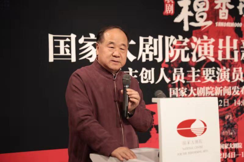莫言专访:如模仿西方,中国文学永远是二流