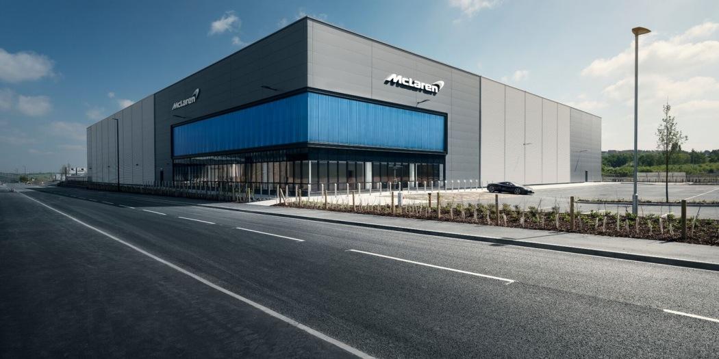 迈凯伦英国复合材料技术中心开业 专注碳纤维底盘制造