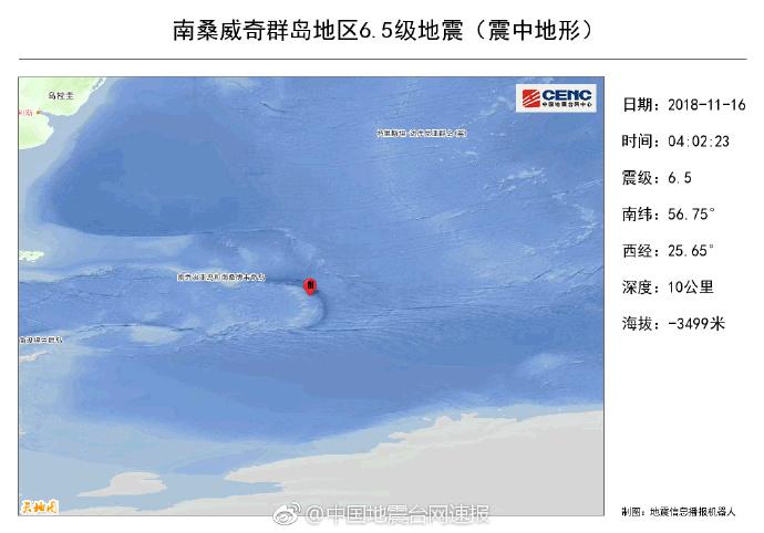 南桑威奇群岛地区发生6.5级地震 震源深度10千米