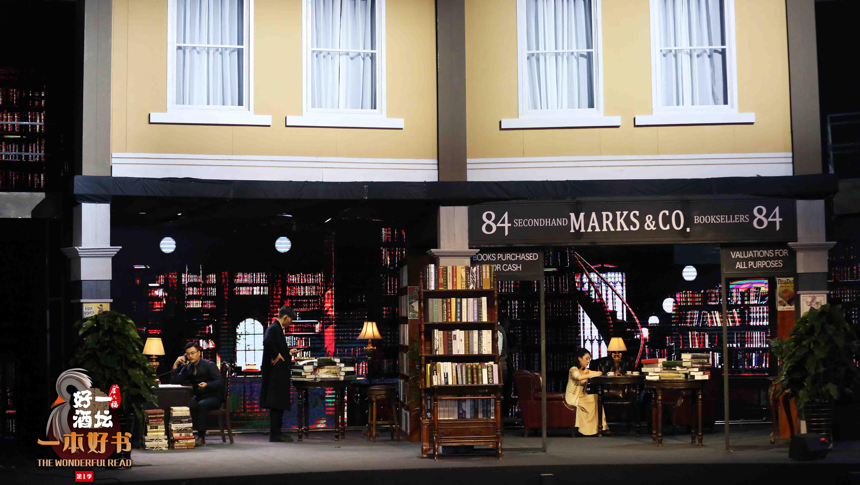 《一本好书》带火观众读书热情 多本图书跻身读书热搜
