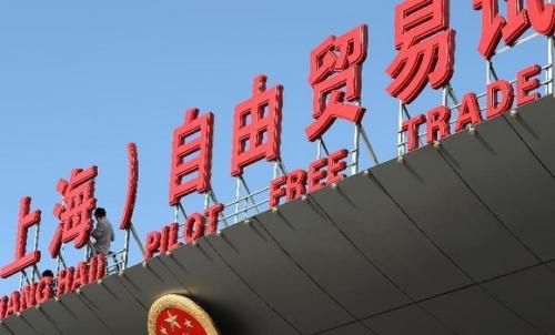 """即将扩容!上海""""自贸区速度""""可能超预期"""