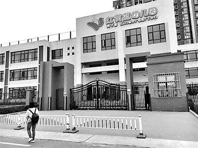 国务院发布限制资本进入盈利性幼儿园,红黄蓝股价遭腰斩