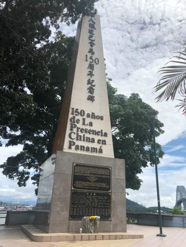 """一曲《别君叹》 腾讯音乐为巴拿马再架一座""""世界之桥"""""""
