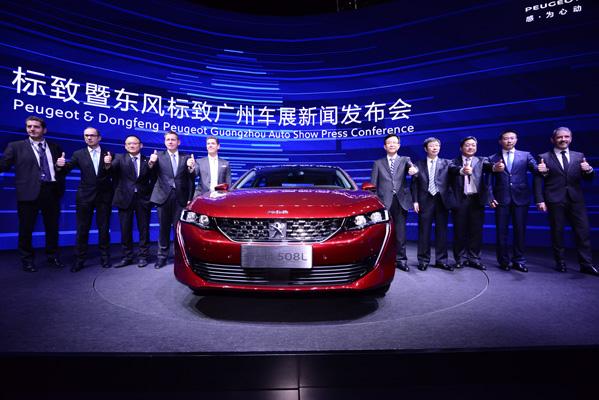 东风标致发布全新品牌中文口号 新一代东风标致508L全球首秀
