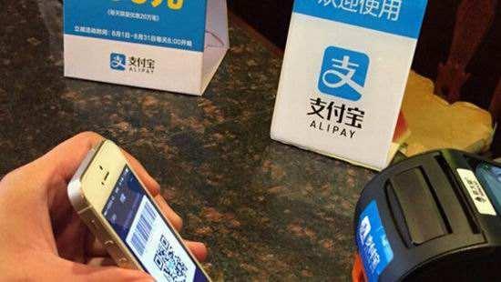 机场运营商TAV在欧洲为中国游客接入支付宝