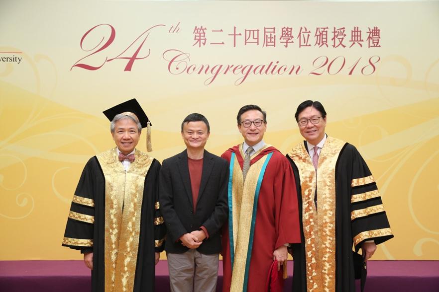 蔡崇信获香港教育大学荣誉博士学位