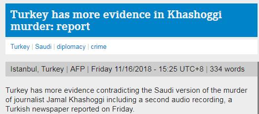 另一段录音!土耳其方面又有人爆料出了卡舒吉案新证据