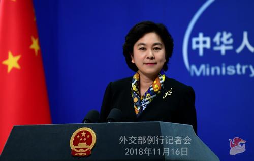 中美经贸磋商已经恢复 外交部回应