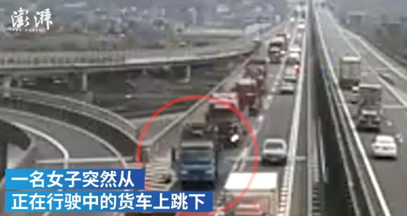 看了男友与异性朋友微信记录后,浙江高速路上一女子跳车