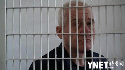 年轻妻子不再探访 66岁乌克兰连环杀手死于心脏衰竭