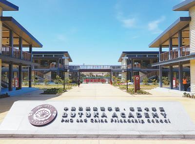 巴新学生:感谢中国修建了这么好的学校