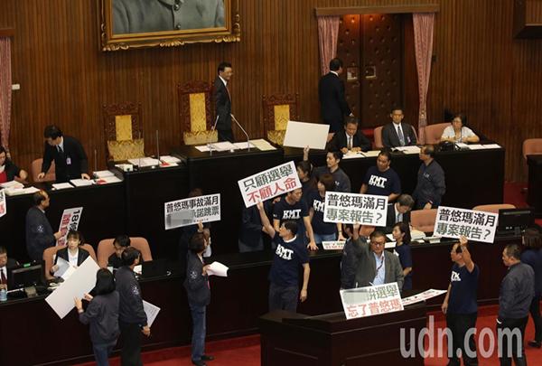 """不满赖清德普悠玛事故报告跳票 国民党团占领""""立院""""主席台"""