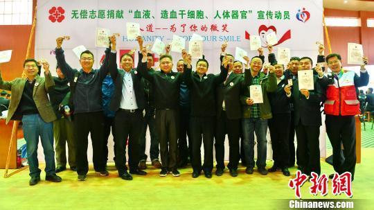 西藏造血干细胞捐献志愿者登记人数今年达200余人