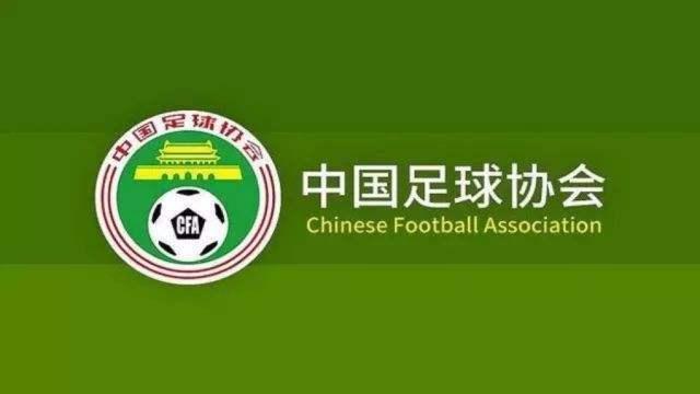 足协辟谣:中国将申办2030世界杯?纯属杜撰