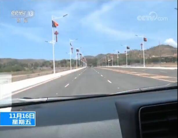 中国援建道路展现巴新莫港新面貌