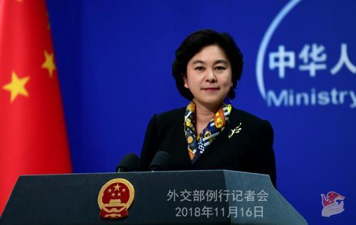 李克强总理同俄罗斯总统普京在新加坡会见 外交部回应