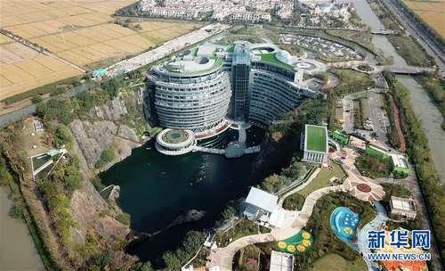 上海:废弃矿坑变身独特酒店