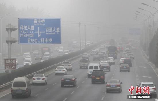 今年前10月北京PM2.5平均浓度同比下降18.3%