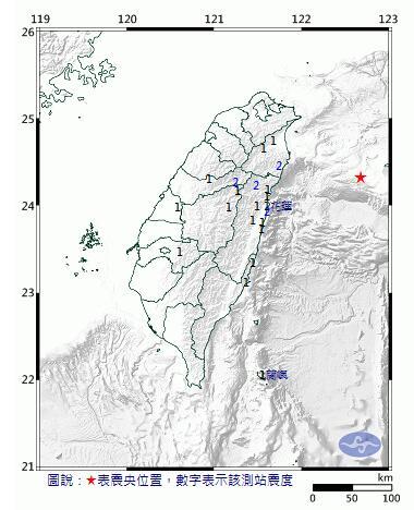 台湾东部海域发生4.7级地震 震源深度69.9公里