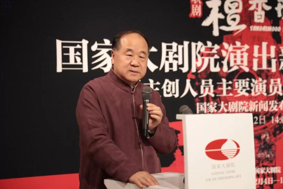 莫言接受《环球时报》专访:模仿西方,中国文学永远是二流