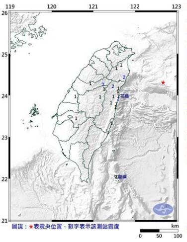 台湾宜兰不到2小时接连发生2起4级以上有感地震