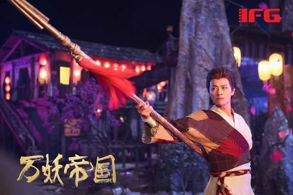 《万妖帝国》正式杀青 金尤美赵文卓率众妖激战群魔