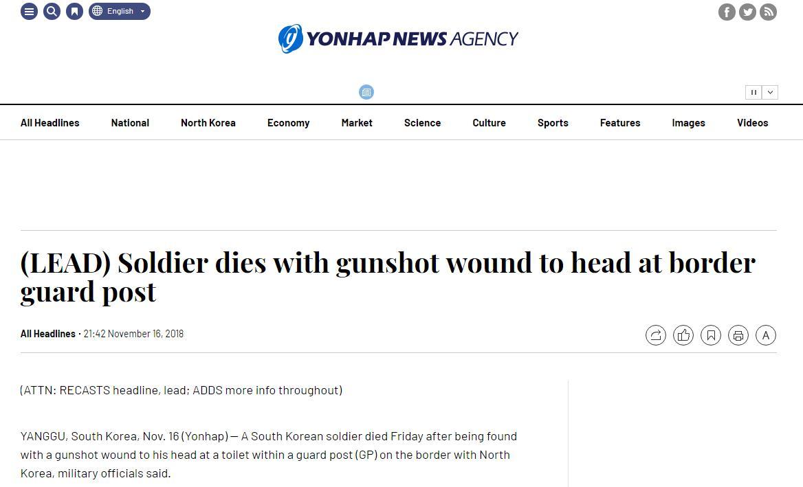 韩媒:韩国前线哨所一名士兵头部中弹死亡