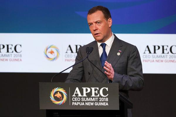 2018年APEC工商领导人峰会举行 多国政要出席聚焦贸易全球化
