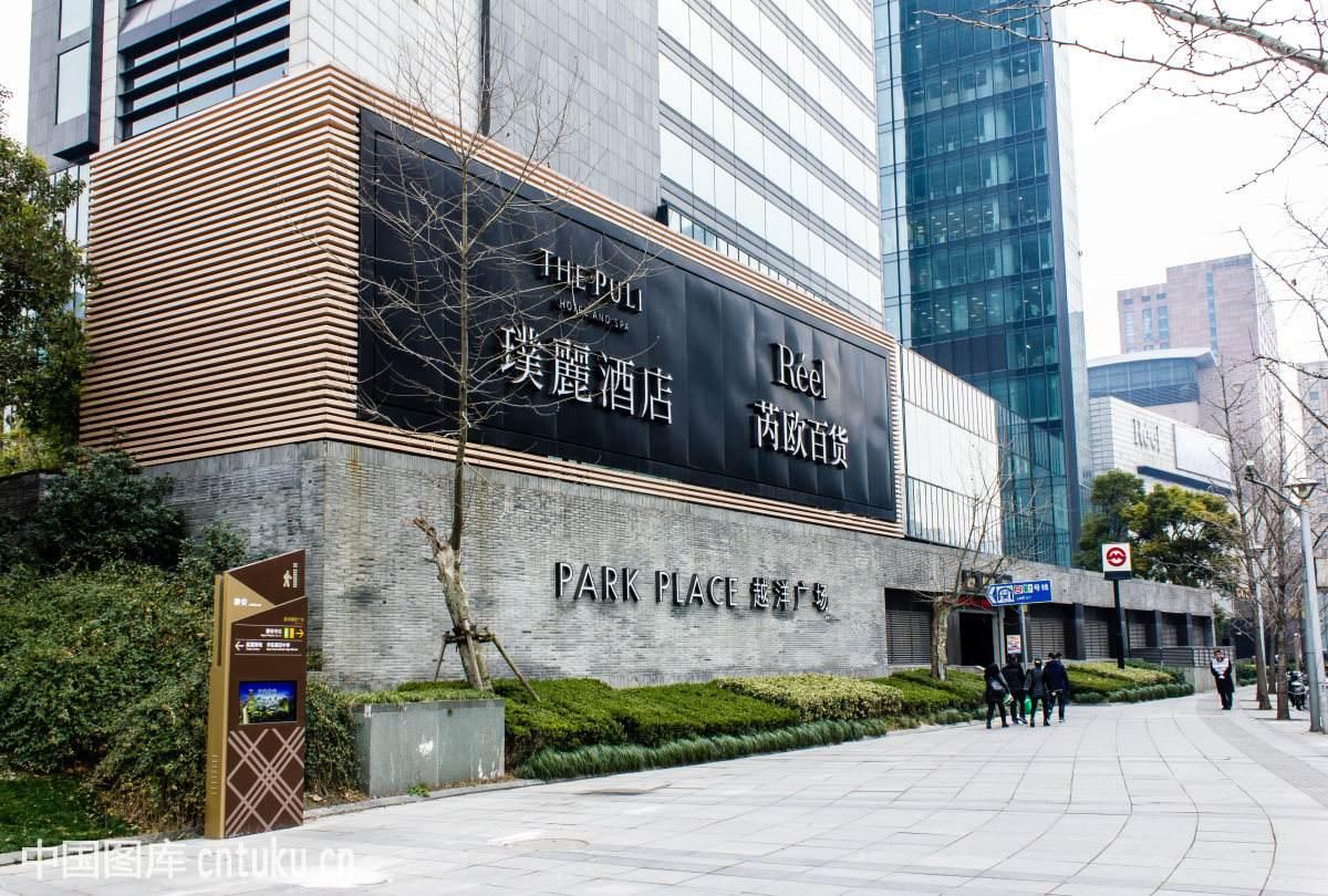 """酒店""""卫生门""""最后一个声明来了!上海璞丽酒店:诚挚道歉"""